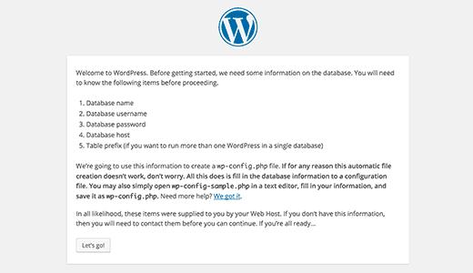 Инструкции WordPress перед установкой