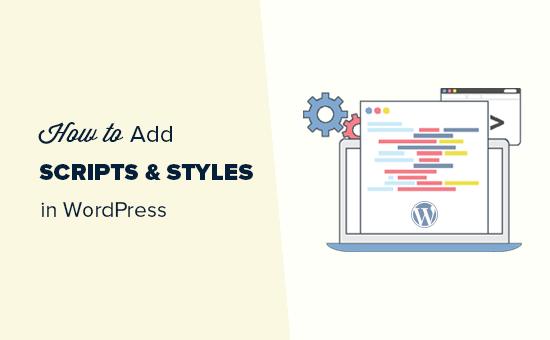 Как правильно добавлять JavaScripts и стили в WordPress?