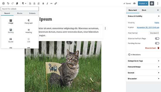 Новый пользовательский интерфейс под кодовым названием Gutenberg