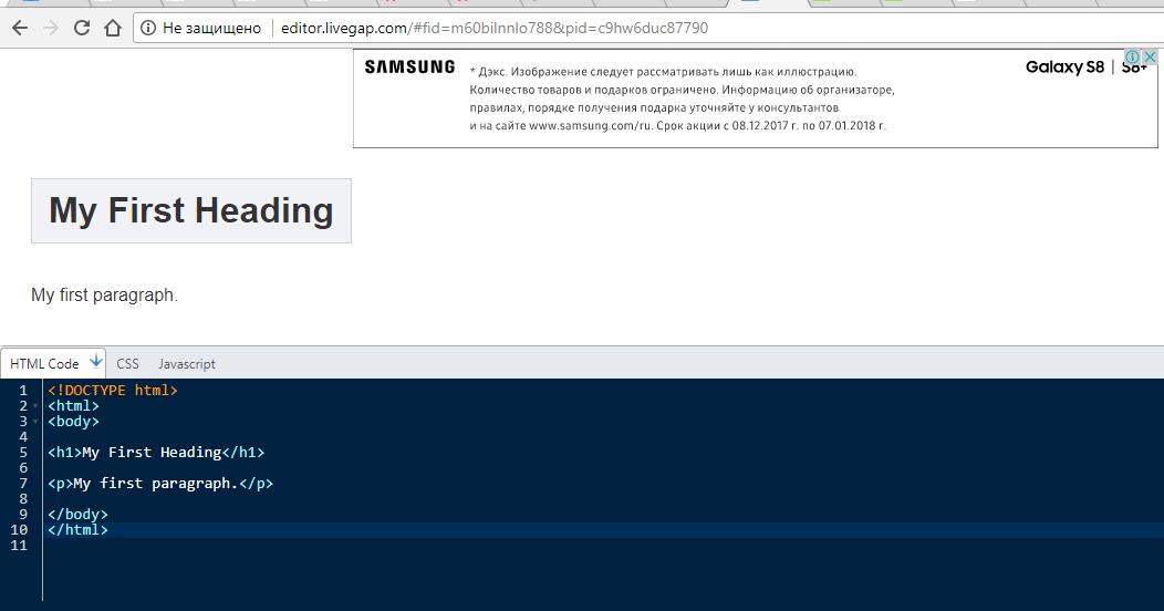 LiveGap - компактный визуальный редактор HTML кода