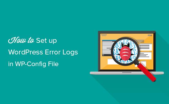 Настраиваем журнал ошибок в WordPress через конфигурационный файл wp-config