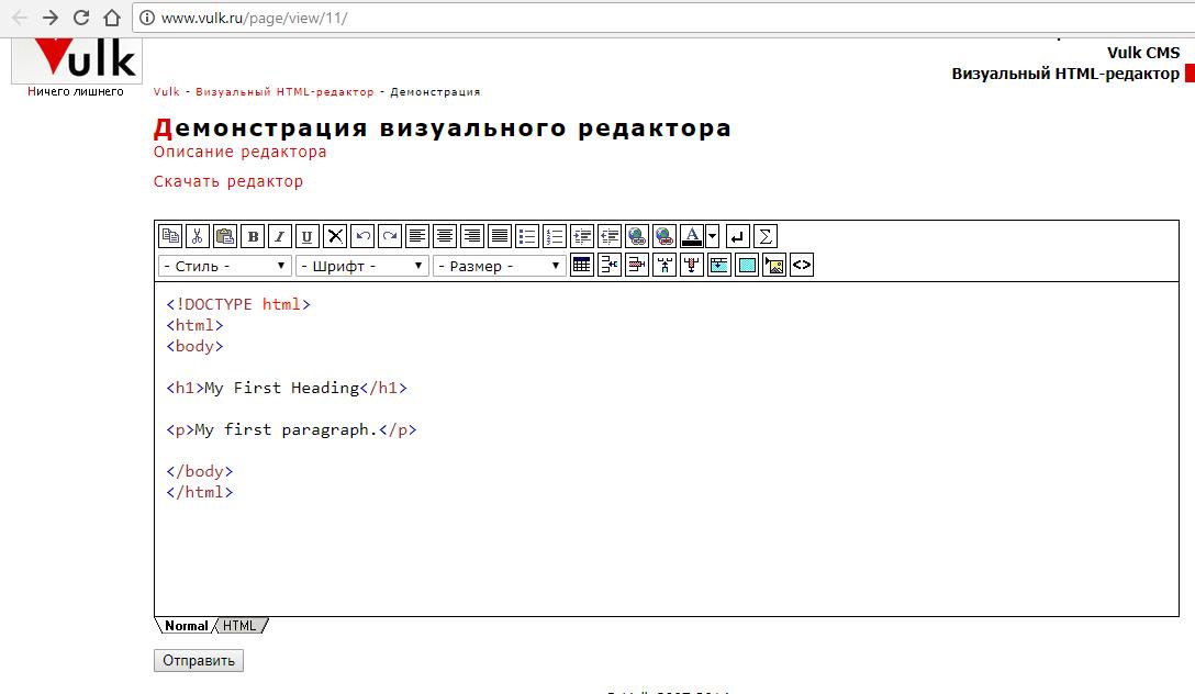 Визуальный онлайн редактор кода Vulk