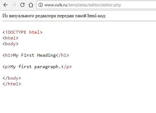 Визуальное отображение кода в редакторе Vulk