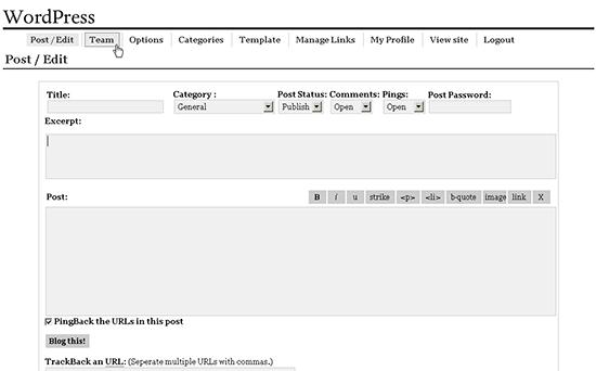 Первая версия WordPress 0.71