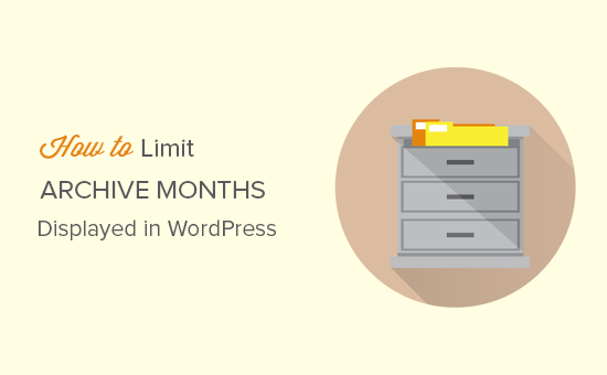 Как ограничить количество архивных месяцев