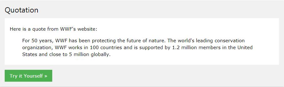 Пример простой цитаты в веб документе
