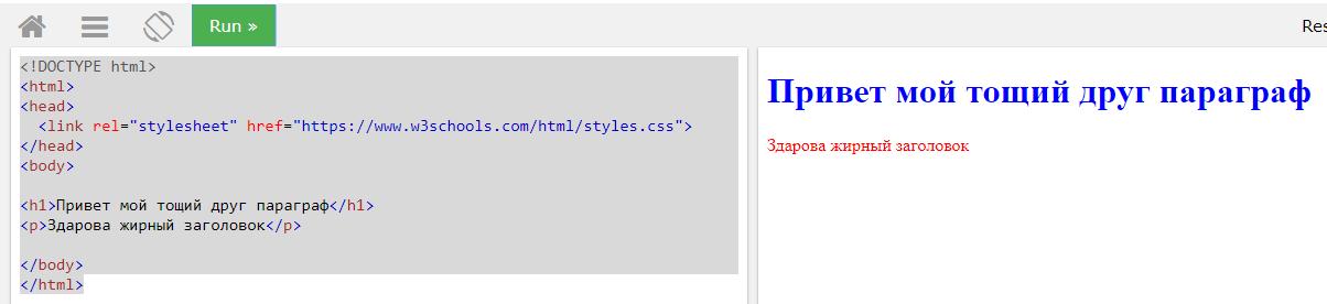 Подключение CSS через внешнюю ссылку в документе