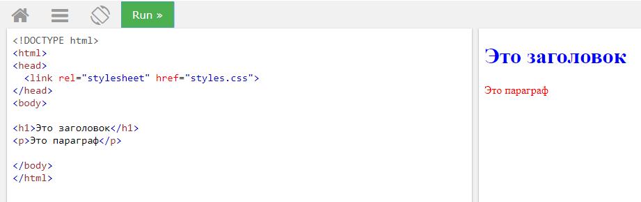 Подключение внешнего CSS