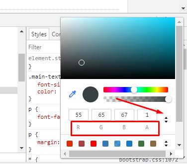 RGBA цвет в браузере