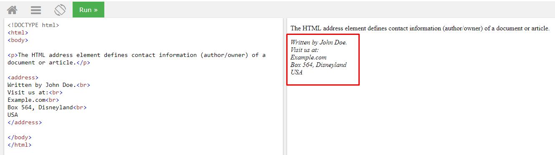 Пример использования тега address