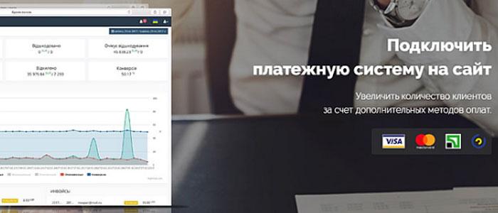 Fondy - интернет эквайринг, онлайн прием платежей