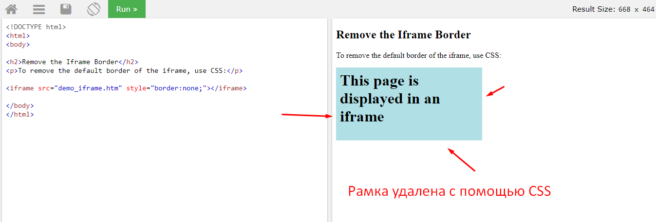 Удаление рамки iframe