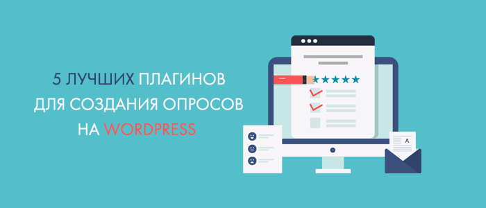 Плагин для wordpress контекстная реклама