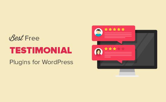Обзор лучших плагинов отзывов для сайта на WordPress