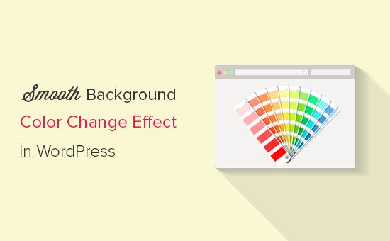 Плавное изменение цвета фона сайта на WordPress