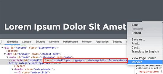Классы CSS по умолчанию в WordPress