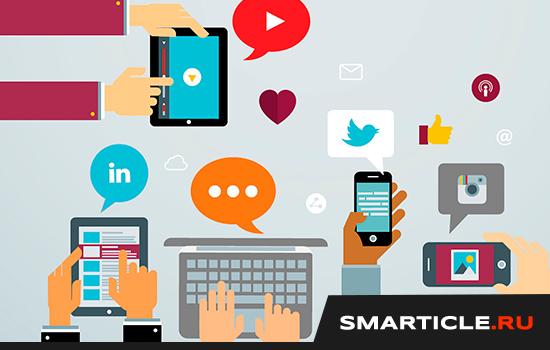 Цена на SMM продвижение в социальных сетях