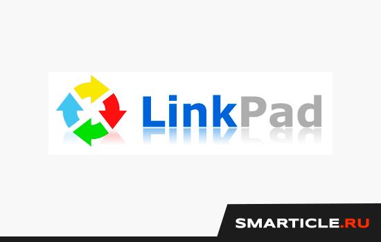 Сервис LinkPad