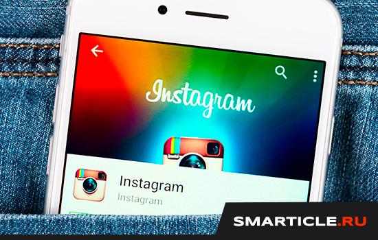 Эффективное продвижение магазина одежды в Instagram