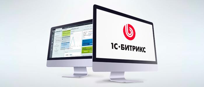 Разработка функциональных сайтов на платформе Битрикс