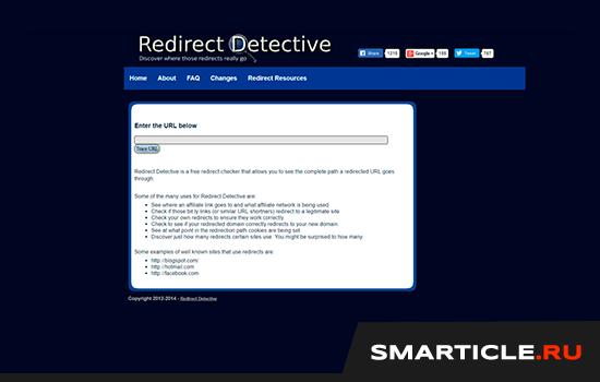 Сервис Redirect detective