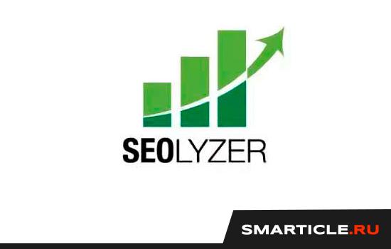 Сервис SEOlyzer