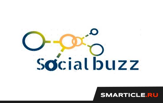 Сервис SocialBuzz
