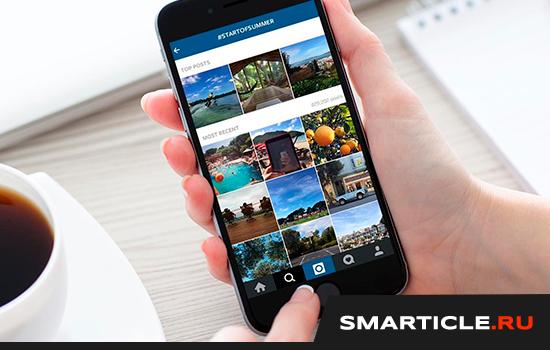 Методы и способы эффективного продвижения в Instagram