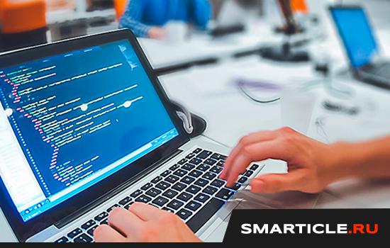 Виды разработки программного обеспечения