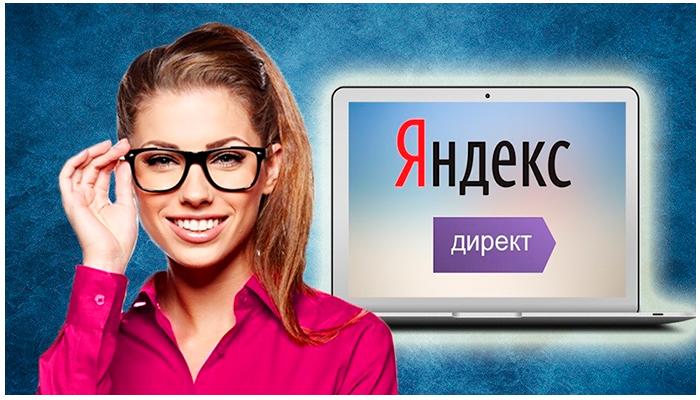 Заказ настройки контекстной рекламы Яндекс Директ от 2000 руб./час в Калининграде, Москве, СПб